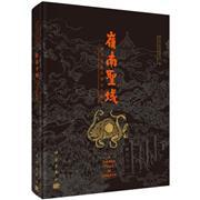 岭南圣域-佛山祖庙历史文化陈列