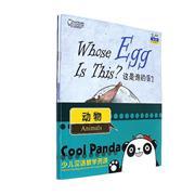 动物-Cool Panda少儿汉语教学资源-2-(全4册)
