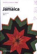 牙买加-英文
