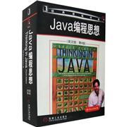 JAVA编程思想-(英文版.第4版)-经典原版书库