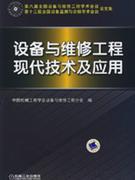 交通工程(基础)-(英文版.原书第3版)-时代教育.国外高校优秀教材精选