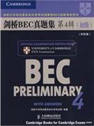 初级-剑桥BEC真题集-第4辑