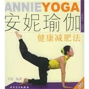 """安妮<font color=""""green"""">瑜伽</font>系列-健康减肥法"""