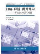 妇产科学分册-临床诊疗指南