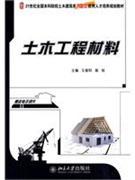 中级汉语口语-教学辅导用书-2-第二版-含DVD1张
