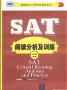 SAT 阅读分析及训练