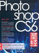Photoshop CS6圣经-(附DVD光盘2张)