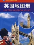 英国地图册