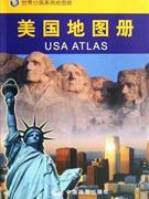 ***美国地图册-世界分国系列地图册