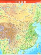 中国地图-中国地形-地理学习必备 政区.地形二合一-桌面阅读.桌垫.鼠标垫