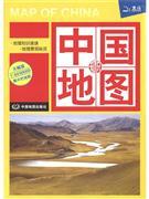 中国知识地图-1:6400000