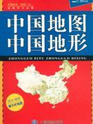 中国地图中国地形