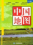 中国知识地图-大字版