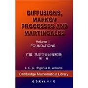 扩散 马尔可夫过程和鞅(第一卷)