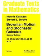 GTM 113 布朗运动和随机计算-(第2版)