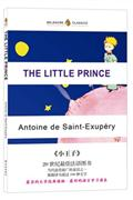 THE LITTLE PRINCE-小王子