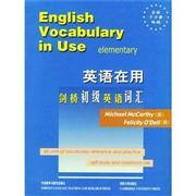 英语在用剑桥初级英语词汇