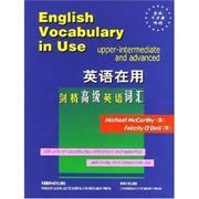 英语在用剑桥高级英语词汇