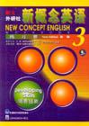 新概念英语练习册3
