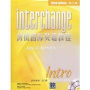 剑桥国际英语教程-学生用书 入门级(第3版)(含2张CD和词汇手册)