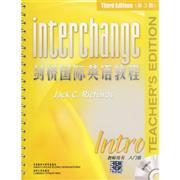 剑桥G际英语教程-教师用书 入门J(第3版)(含4张CD)