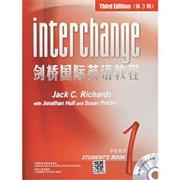 剑桥国际英语教程1-学生用书(第3版)(含2张CD和词汇手册)