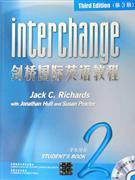 剑桥国际英语教程-学生用书2(第3版)(含2张CD和词汇手册)