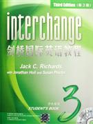 剑桥国际英语教程-学生用书3(第3版)(含2张CD和词汇手册)