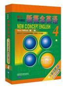 流利英语-朗文外研社新概念英语(新版)(4)(学习套装)(学生用书+录音带)(含3盘录音带)