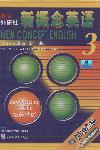 培养技能-朗文外研社新概念英语(新版)(3)(学习套装)(学生用书+CD光盘)(含3张CD光盘)