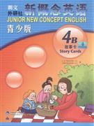 4B-新概念英语青少版故事卡