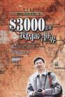 一个MBA的经济旅行学-3000美金我周游了世界